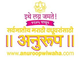 Anuroop Wiwaha Sanstha